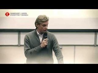 Олег Тиньков Секрет успеха Мастер Класс Университет СИНЕРГИЯ