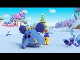 Ми-ми-мишки Серия 67. Слонопотам. HD
