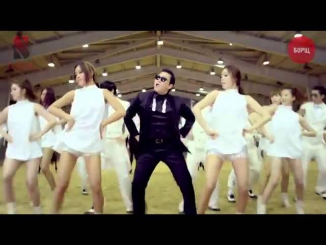 Сердючка vs. PSY Gangnam Чида Гоп! Style Max Sheal Mash UP