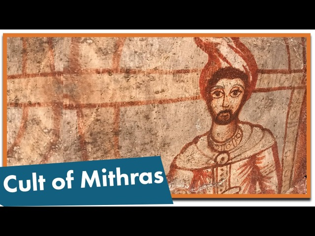Cult of Mithras Explained