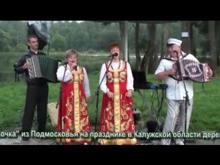 Ижукин и Россияночка в д  Милотичи  Ой занялась