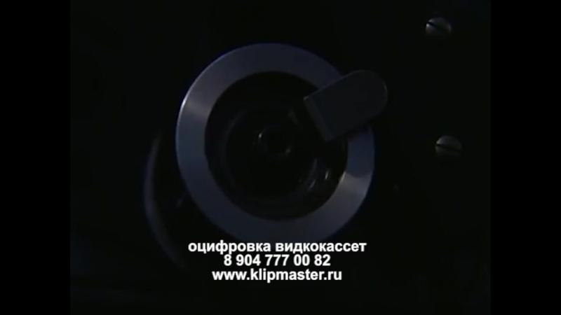 Оцифровка видео и аудио кассет