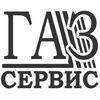 "ООО ""Газсервис"", Брянск"