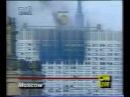 ТВ6-Москва, 2x2, РТР эфир 4 октября 1993 Часть 1