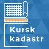 Межевание, Кадастровый учёт, Оценка, Курск