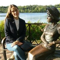 Анна Заломнова