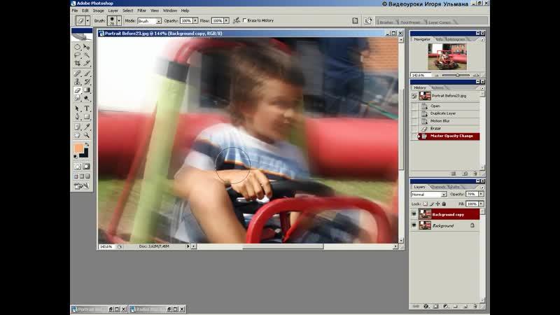 Имитация динамики в статичном изображении CS2