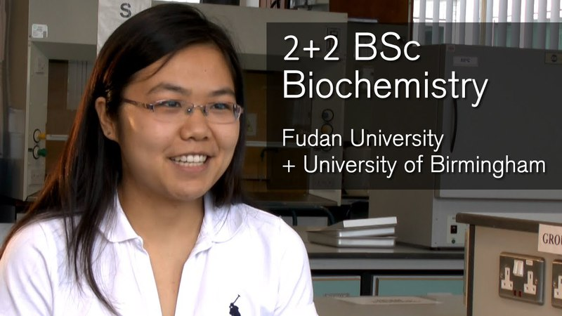 BSc Biochemistry 2 2 programme Fudan University and University of Birmingham
