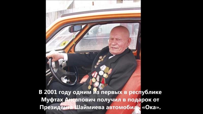 Гизатуллина Айгуль Рафисовна