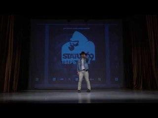 Зайцев Павел (P.Z.) - Best Dance solo show / Status 69