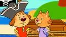 Пип и Альба - Приключения в соленой бухте –Шоу продолжается!- Обучающий мультфильм – серия 52