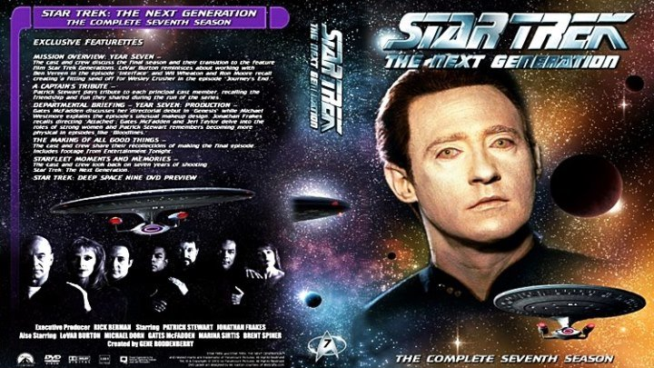 Звёздный путь Следующее поколение 175 Рождение 1994 фантастика боевик приключения