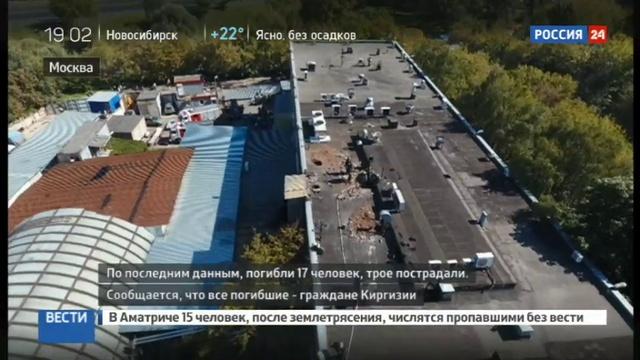 Новости на Россия 24 Пожар в Москве 17 трупов поваленные стены и искореженный металл