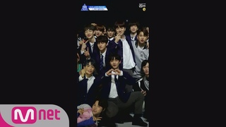 PRODUCE X 101 '_지마' Relay dance part.3
