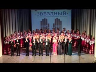 Гала-концерт открытия XIV Международного Фестиваля искусств Звёздный