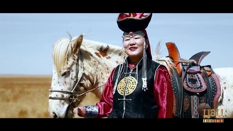 Has Erdene Linhua - Hoslon amidarya