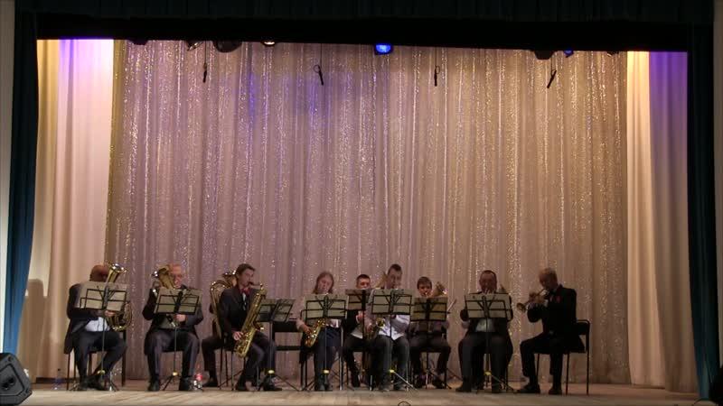 Духовой оркестр Метроном п.Лотошино