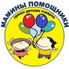 Прокат детских товаров в Пскове МАМИНЫ ПОМОЩНИКИ