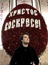 Фотоальбом Александра Дзержинского