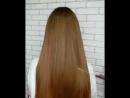 Кератиновое выпремление волос