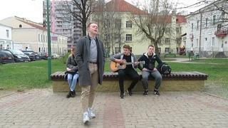 """Уличный музыкант Виктор  исполняет песню: Гречка """"Люби меня люби"""""""