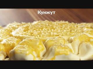 Фондю в хлебе с сосисками