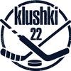 Клюшки22. Торгово-сервисный хоккейный центр