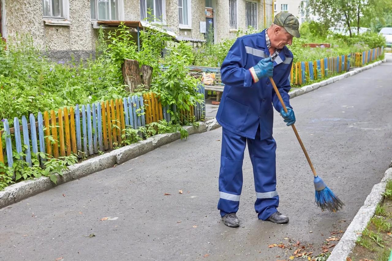 Картинка уборки двора