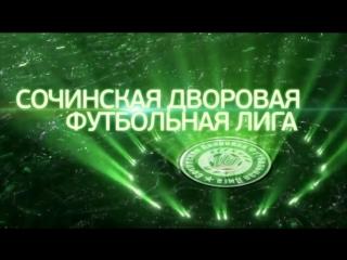 Обзор лучших сейвов  5-7 тура СДФЛ Сезон Лето 2018