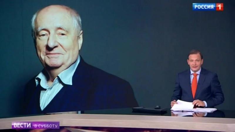85-летие отмечает наш замечательный режиссер Марк Анатольевич Захаров.