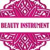 Beauty Instrument: косметологические аппараты