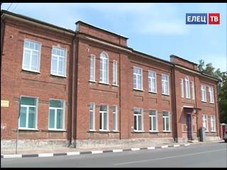 В ЕГУ создадут центр досуга для детей с ограниченными возможностями