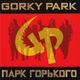 Gorky Park - Danger
