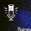 Презентация альбома Лаборатории музыки 3 сезон!