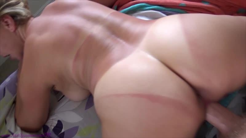 [MILFBM] Brianna Beach (The Sunburn Incident) [Blonde, Blowjob, Fucking, Mommy, Big Tits, POV, MILF, Cumshot, Mom Boy, Massage]