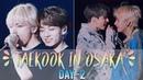 Taekook almost kissed, jk backhugged tae taekook osaka moments d-2