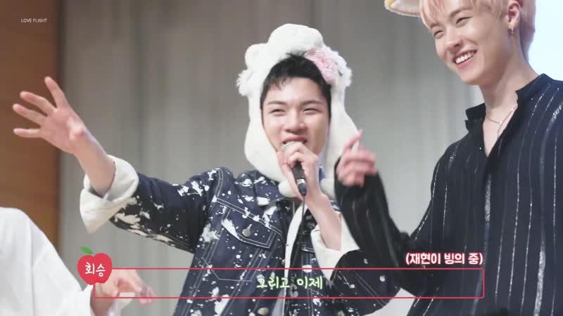 [03.06.18] (Hweseung) @ KBS Media Center Simseok Fansign