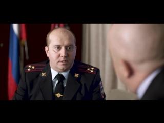 ПРЕМЬЕРА! Полицейский с Рублевки -  Все круто!