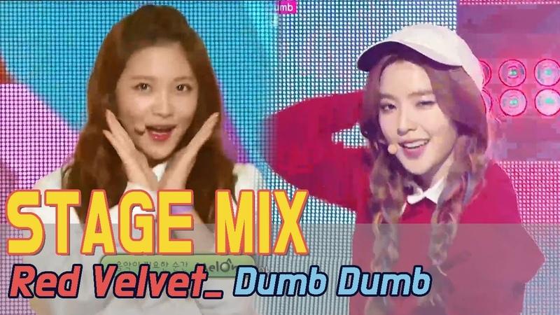 60FPS Red Velvet DumbDumb 교차편집 stage mix