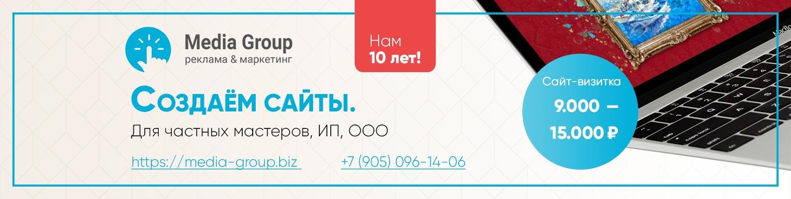 Создания сайтов в омске создание favicon иконки для сайта