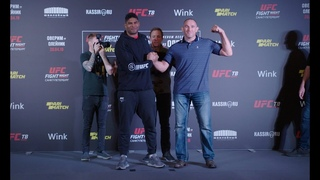 Битвы Взглядов главных участников UFC в Санкт-Петербурге