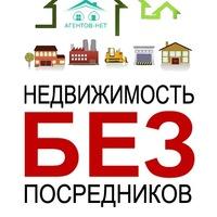 Аренда квартир   Улан-Удэ