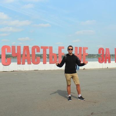Александр Чукавин, Ижевск