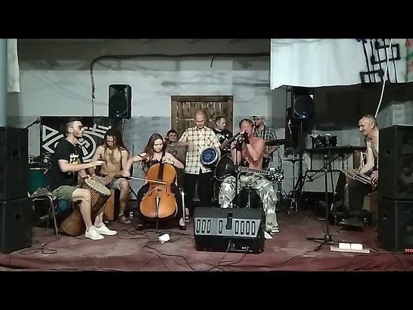 GERALDIKA - Ай-люли (Э.Старков). Химерафест 14.07.18.Выборг