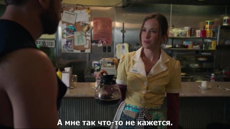 Батл Крик Battlecreek 2017 рус суб