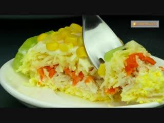 Красота! ну очень аппетитный салат, замечательное дополнение к праздничному стол