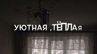 Недвижимость Донецка Продаю Двухкомнатную Квартиру На Азотном