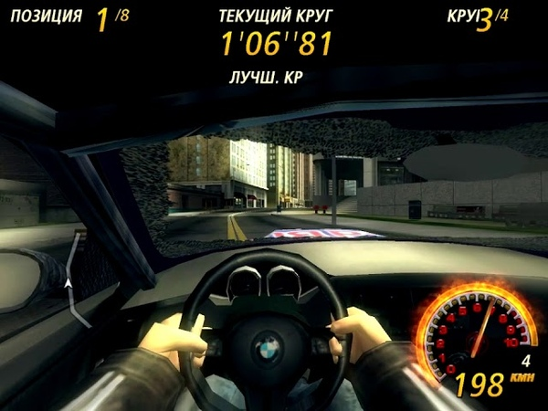 FlatOut 2 Most Wanted BMW Z4M Reversed Downtown 2
