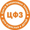 Центр Финансовых Знаний (Воронеж)