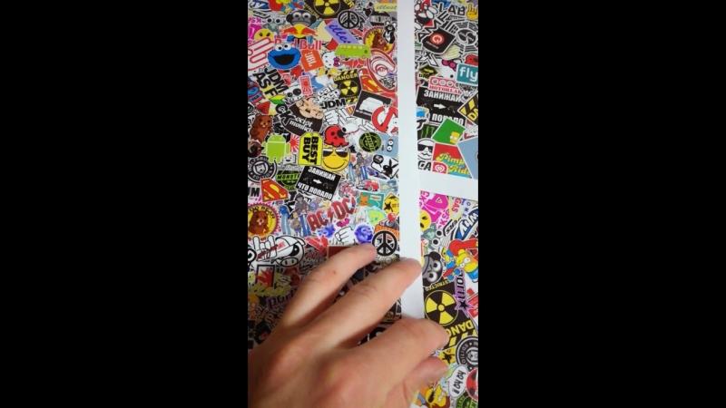 Видео стикеры на листе а4с надписями.